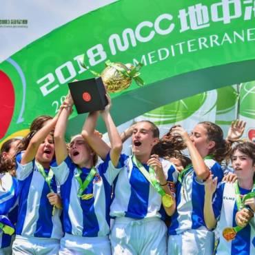 WOMEN´S AUTUMN FOOTBALL CUP
