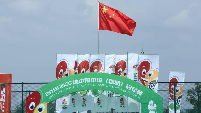 MNC CHINA